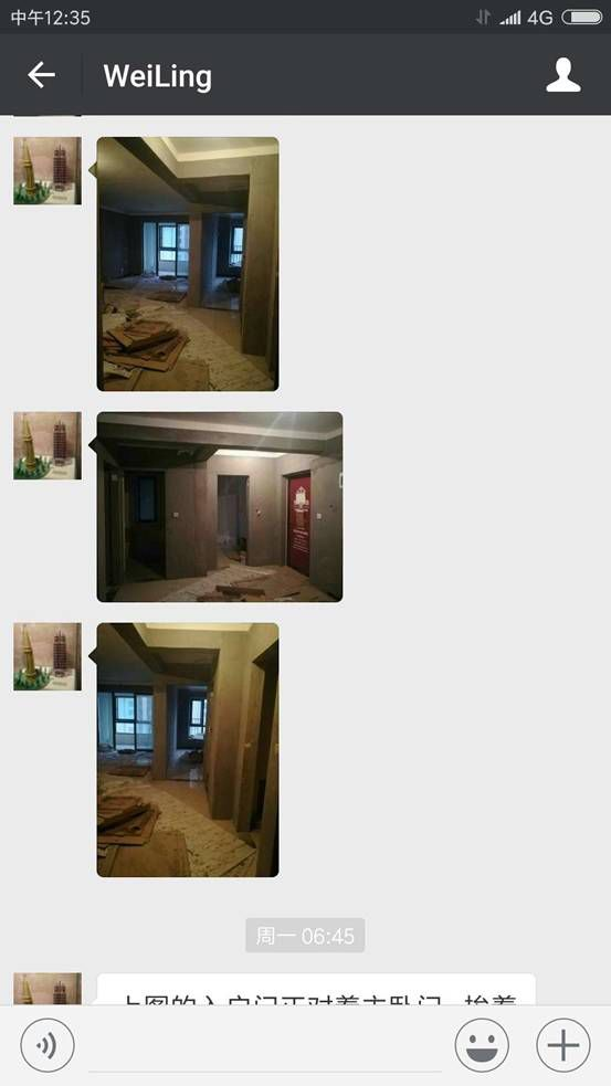 完蛋了!入户门正对卧室门,这种户型怎么破?「每日一答」021