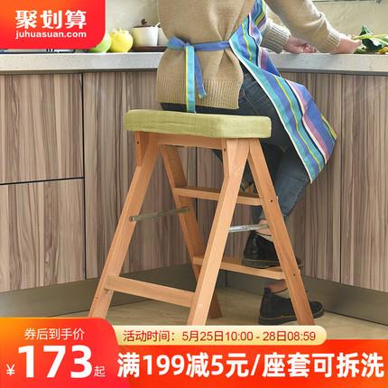 初木可折叠梯凳厨房高凳子创意便携实木板凳家用成人多功能椅子