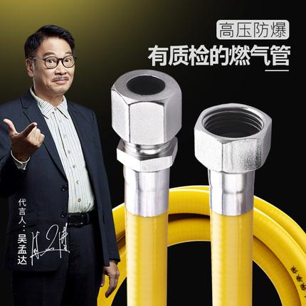 燃气管304不锈钢天然气管道专用管煤气管波纹管防爆软管家用