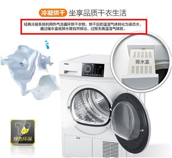 独立干衣机到底好不好?16种干衣方式大盘点!热风、冷凝、一体机和独立烘干机哪种好?2019装修日记番外04