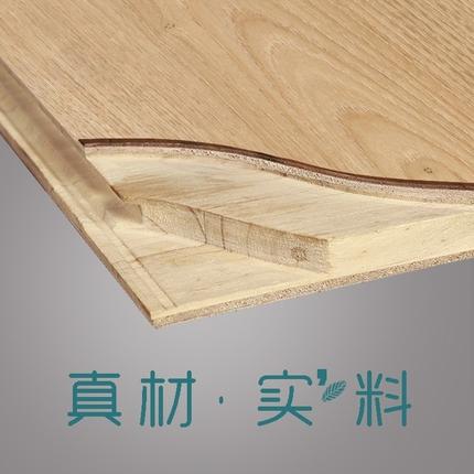 北欧原木风多层实木复合木地板家用三层锁扣防水耐磨环保地暖15mm