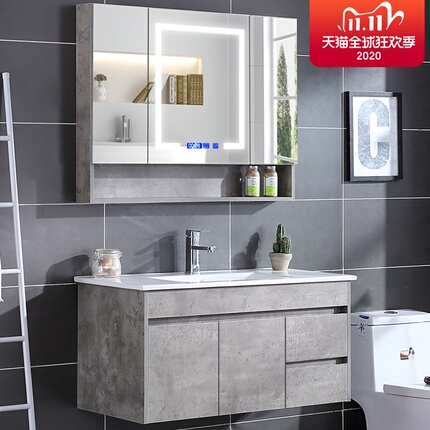 实木浴室柜组合现代简约轻奢小户型卫生间洗漱台洗脸盆柜岩板定制