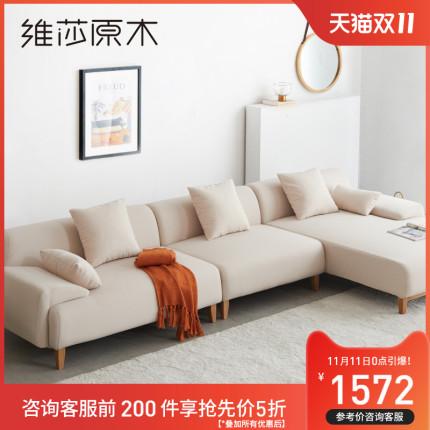 维莎轻奢布艺沙发北欧小户型客厅橡木沙发现代简约新款环保家具