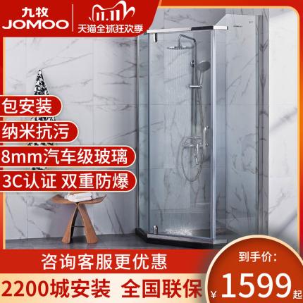 九牧整体淋浴房一体式防爆钢化玻璃浴室隔断钻石型淋浴房干湿分离