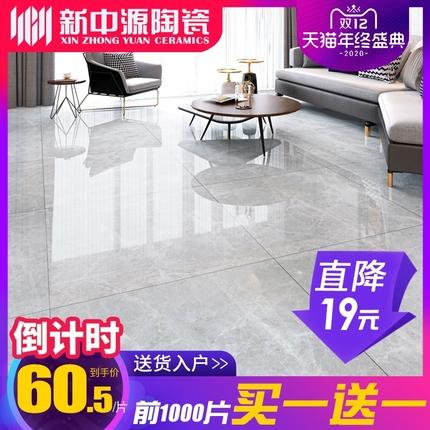 新中源瓷砖地砖800x800北欧灰色仿大理石地板砖新款客厅磁砖8085