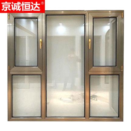 北京上海断桥铝门窗铝合金隔音窗户平开窗铝包木封阳台阳光房定制