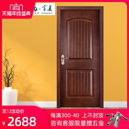 Mexin美心木门 静音卧室门简约欧式实木复合烤漆室内门 定制