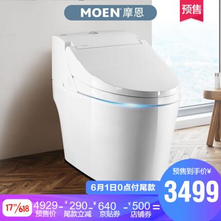 摩恩(MOEN)【商场同款】智能马桶一体机即热式全自动冲洗暖风烘干卫浴智能坐便器SW1231 智能坐便器 305mm坑距