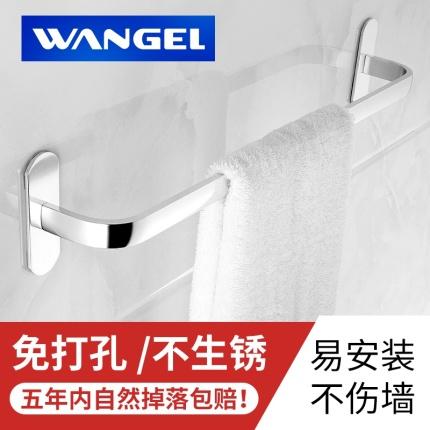 温洁尔挂毛巾架卫生间置物架浴室浴巾架免打孔不锈钢太空铝毛巾杆