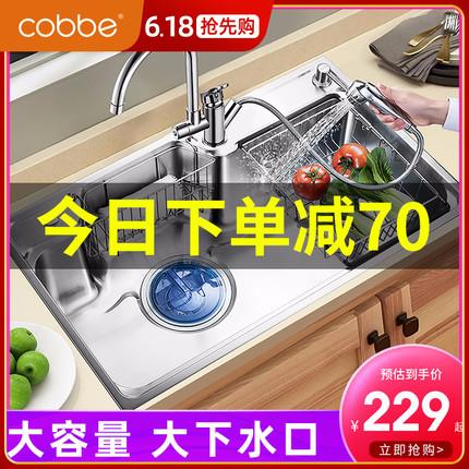 卡贝 水槽单槽厨房洗菜盆加厚304不锈钢洗菜池水池菜盆家用洗碗槽