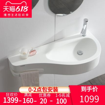 挂墙式洗手盆迷你家用洗脸池小户型卫生间壁挂洗脸盆简易挂墙台盆