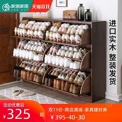 家逸门口鞋柜实木简约现代玄关家用鞋柜超薄大容量翻斗鞋柜收纳柜