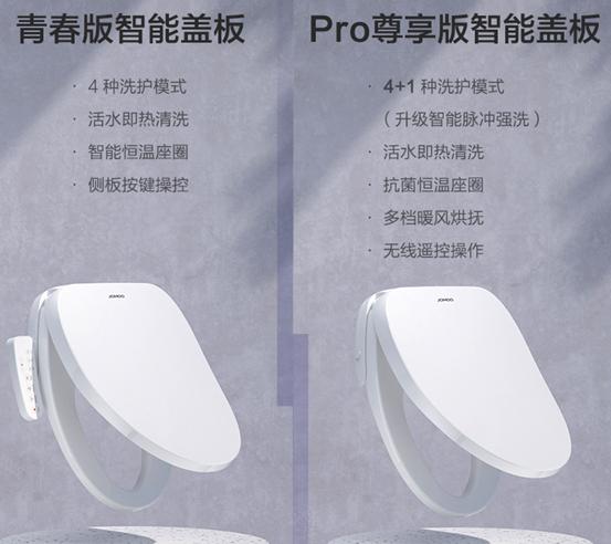 啥厕所,还花几千买智能马桶盖?2021装修,19款大牌卫浴洁具盘点!花洒龙头坐便器浴室柜……卫生间选购一站全!  618大促课