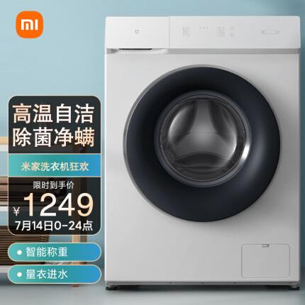 米家小米出品 滚筒洗衣机全自动1A 8公斤变频洗衣机小 高温筒自洁除菌智能称重 XQG80MJ101
