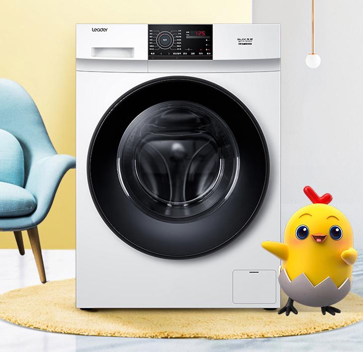 不到2000的冰箱洗衣机,13款推荐!颜值+性价比,海尔美的小米美菱容声……为啥我不选白色?大家电【B】  2021装修日记10